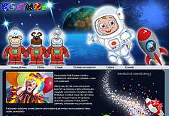 kosmos na urodziny